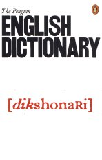 Penguin English Dictionary